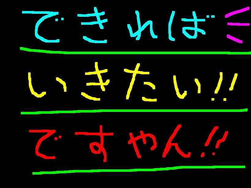 f0056935_1092562.jpg