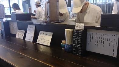 名古屋一有名なラーメン屋 『如水』香そば(塩)_c0364960_18242057.jpg