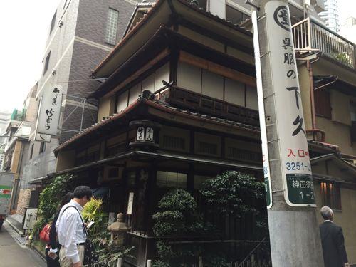 お江戸満喫_c0185674_19355149.jpg