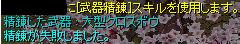 d0330183_0361855.jpg