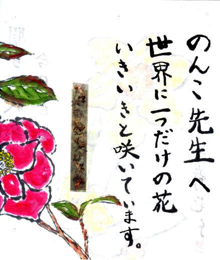 b0335286_09205141.jpg