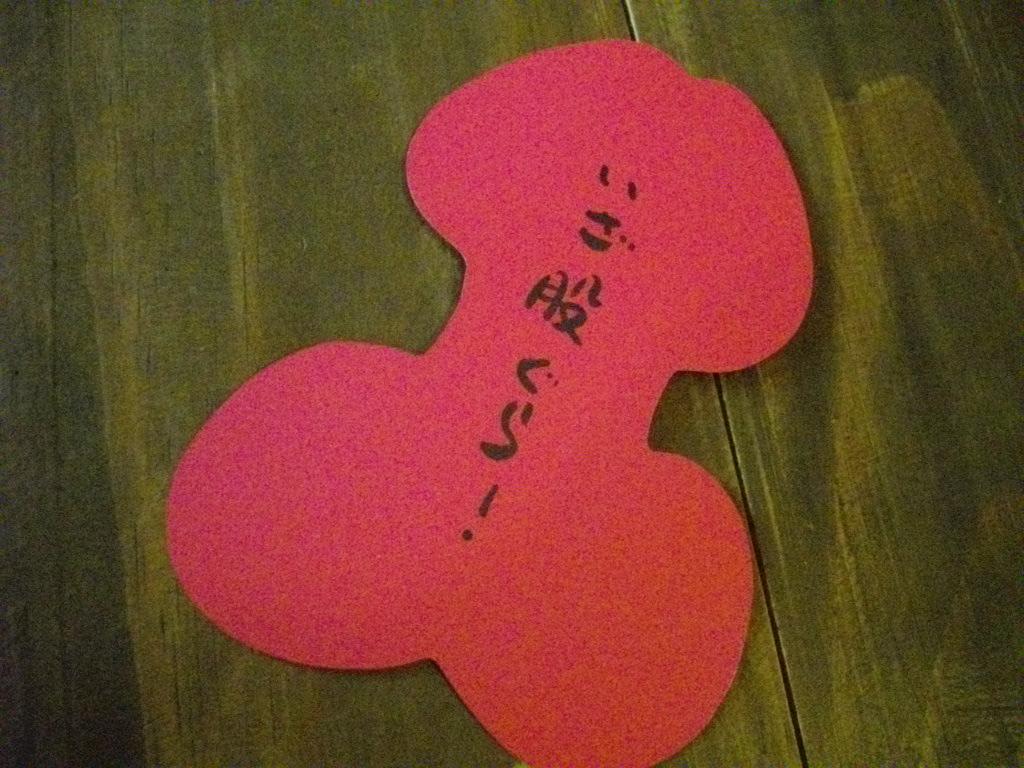 中村tin歩様_d0154687_16562037.jpg