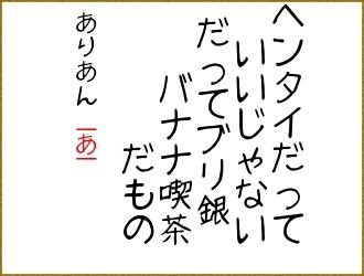 b0125989_11161632.jpg