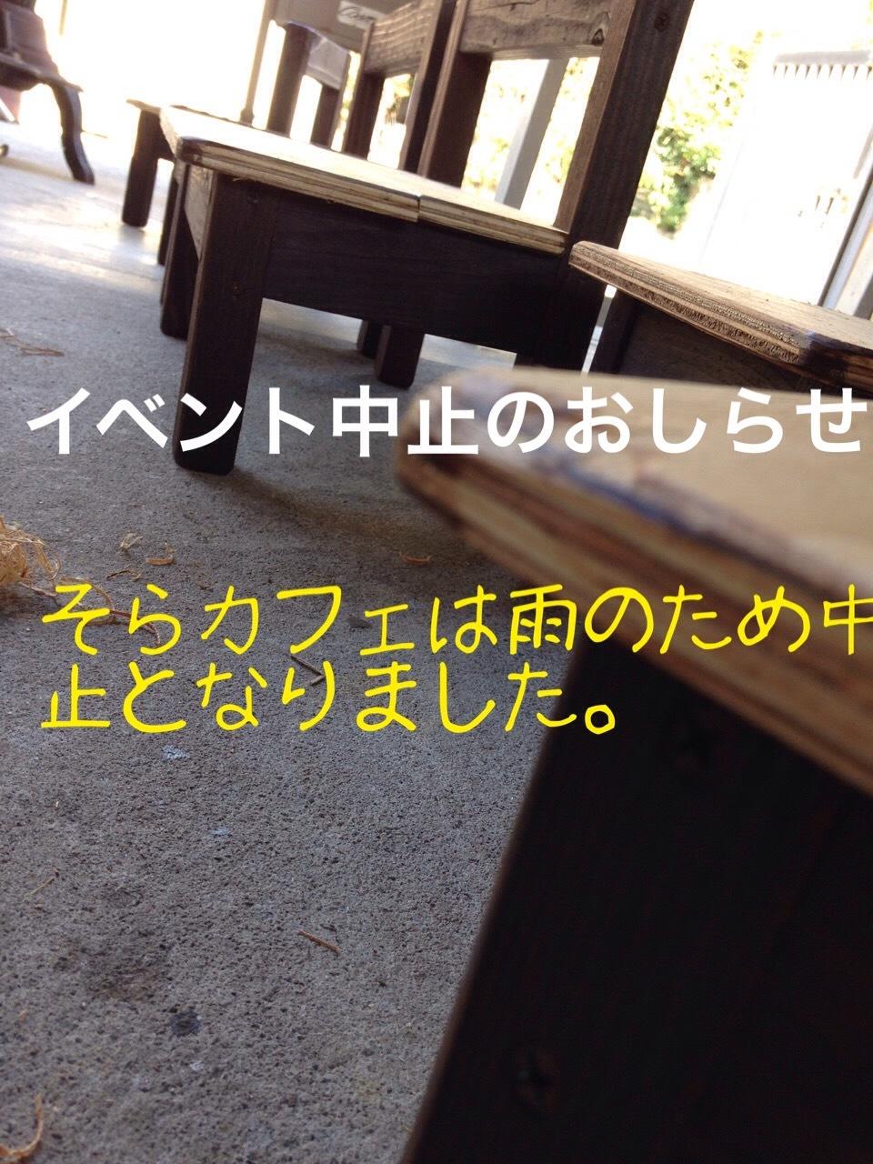 f0347194_20124738.jpg