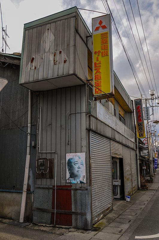 記憶の残像-723 埼玉県秩父市 小鹿野-4_f0215695_19263163.jpg