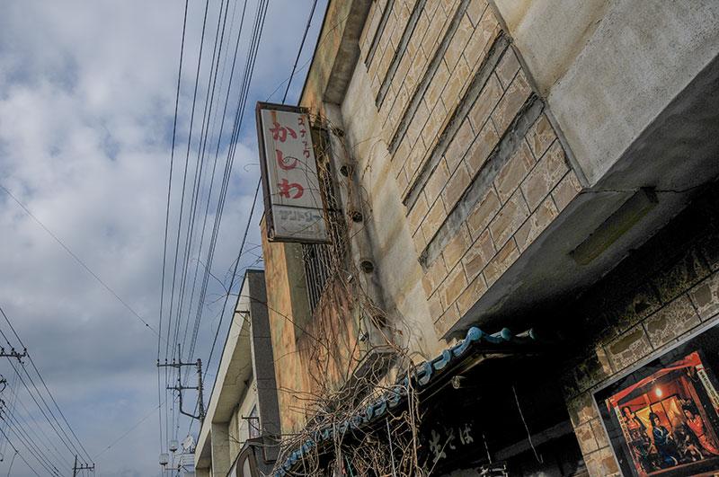 記憶の残像-723 埼玉県秩父市 小鹿野-4_f0215695_1927476.jpg