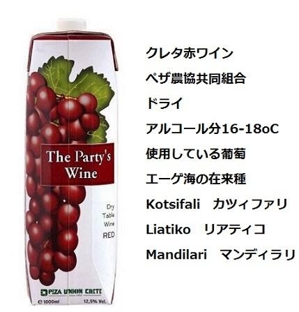 c0010496_05340431.jpg
