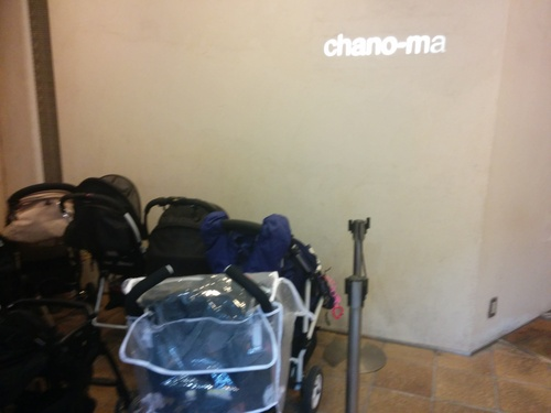 子連れカフェ、代官山チャノマにてランチ_e0123104_1132832.jpg
