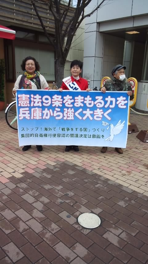 兵庫県議選挙2日目!_c0343614_21514099.jpg