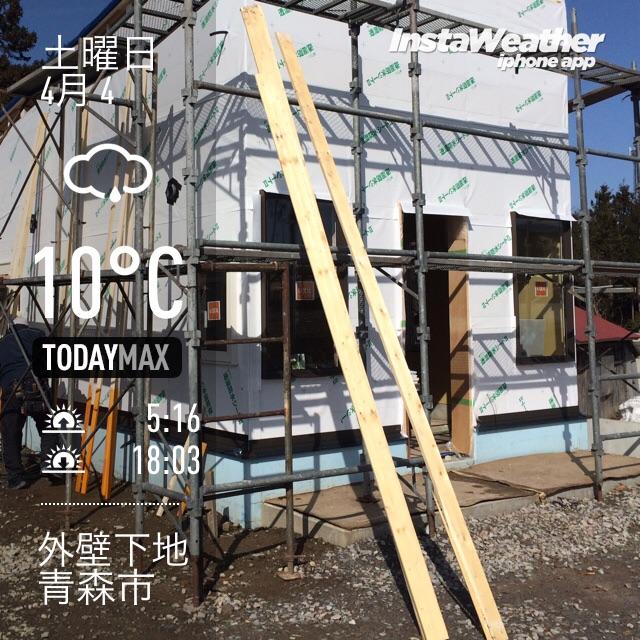 2015/4/4 外壁下地_f0116421_23372029.jpg