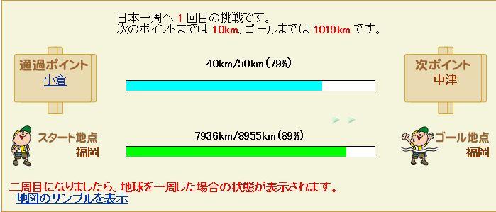 b0008825_1002010.jpg