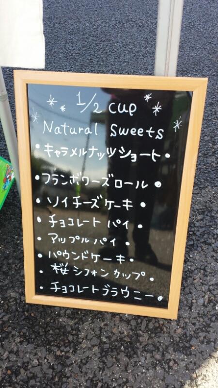 わらべ村マーケット2日目_e0155231_2255561.jpg