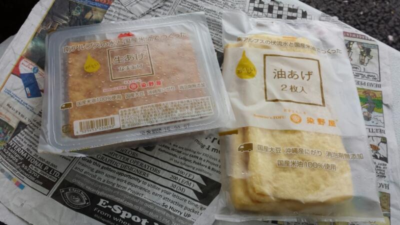 わらべ村マーケット2日目_e0155231_22563492.jpg