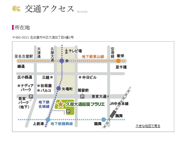 夜桜☆ナイトラン 2015_b0078651_21212530.jpg