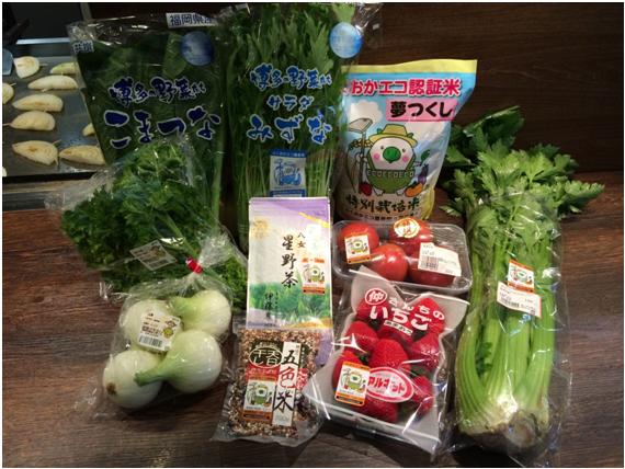 ふくおかエコ農産物交流会 in 福津・宗像_b0206253_12515634.png