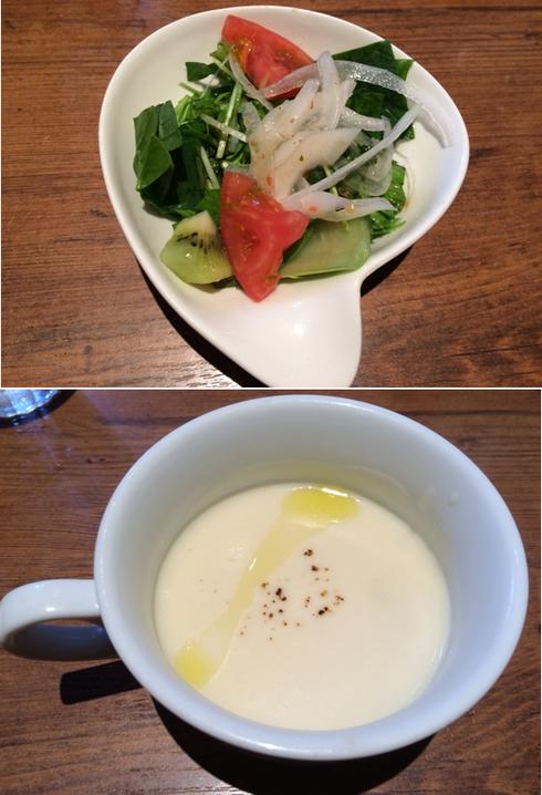 ふくおかエコ農産物交流会 in 福津・宗像_b0206253_12585852.png