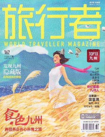 2015年、日本政府観光局は九州の訪日旅行プロモーションを強化しています_b0235153_1415058.jpg