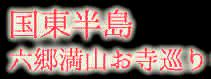 c0119160_15272139.jpg