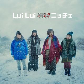 LuiLuiオフィシャルページ