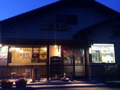 蕎麦 ⭐️ 昭和村 壱乃蔵_c0151965_15425776.jpg