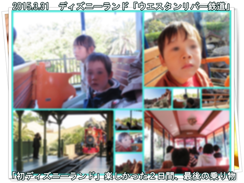 a0052666_1202962.jpg