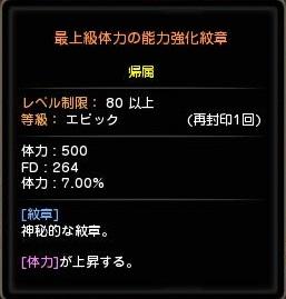 b0186735_14598.jpg