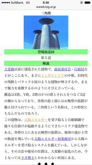 b0136045_2347175.jpg