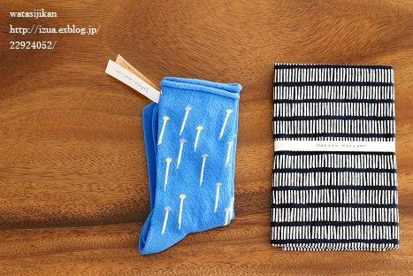 雑貨とトイレ掃除のこと_e0214646_1156481.jpg