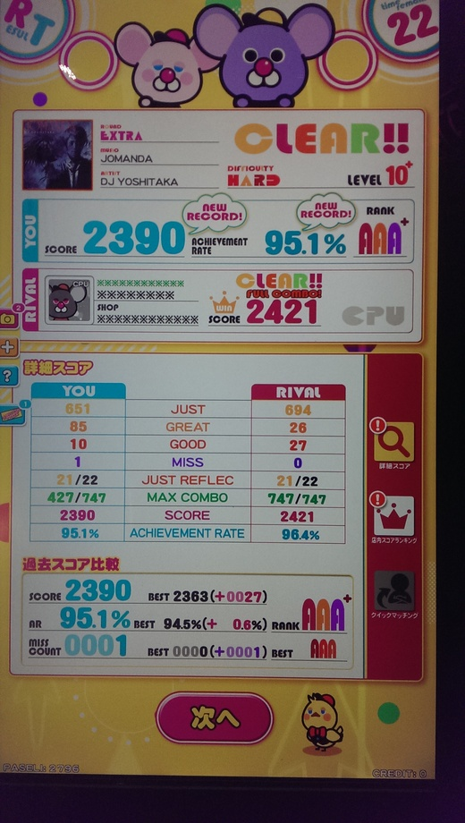 f0019846_2161048.jpg