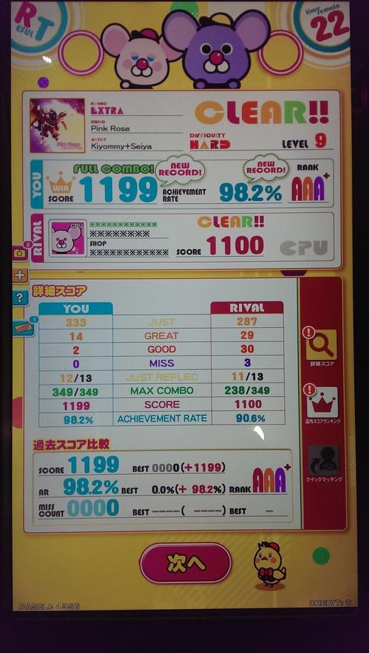 f0019846_243128.jpg