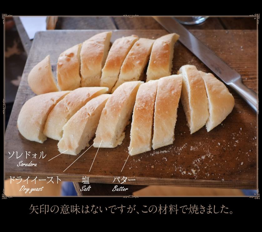 c0354952_20154540.jpg