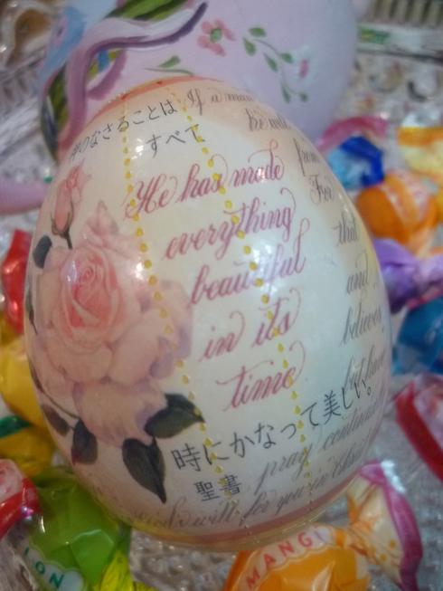 イースターサンデー2015  A very Happy Easter to you 。。。 *。:☆.。† _a0053662_19543934.jpg