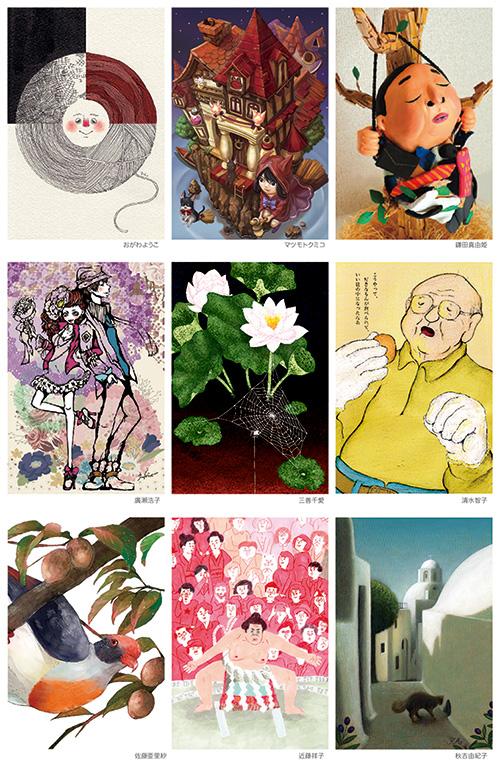 4月6日(月)〜『新井苑子企画展/New art scene』に出展します!_e0070168_17594270.jpg