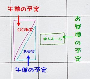 b0140270_8422994.jpg