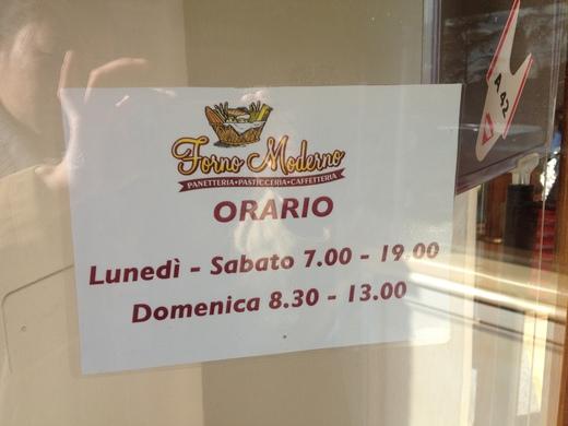 サンジミで見つけた美味しいナポリのイースター_a0136671_458569.jpg