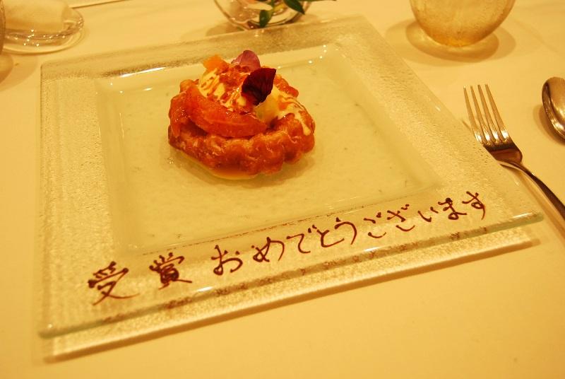 「願わくば・・・」桜とお祝い会を。_b0165872_16373125.jpg
