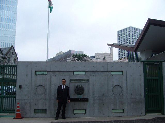 メキシコ大使館へ訪問_f0183278_209414.jpg
