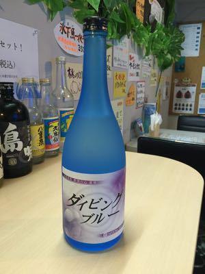 オリジナル焼酎!_c0344879_1728763.jpg