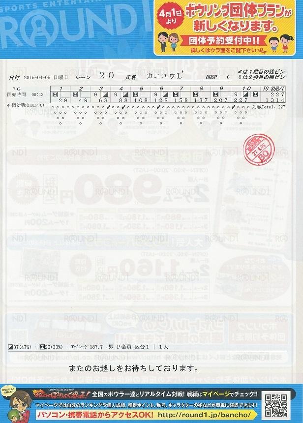 f0131181_20065535.jpg