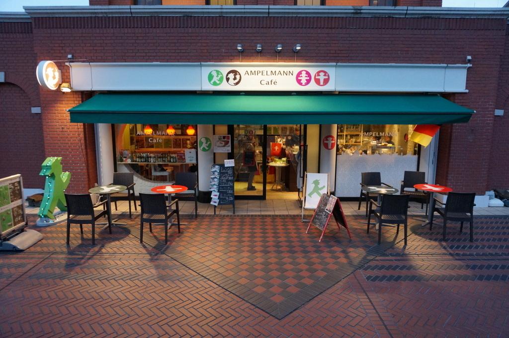 恵比寿のAMPELMANN Cafe Tokio_c0180686_11295724.jpg