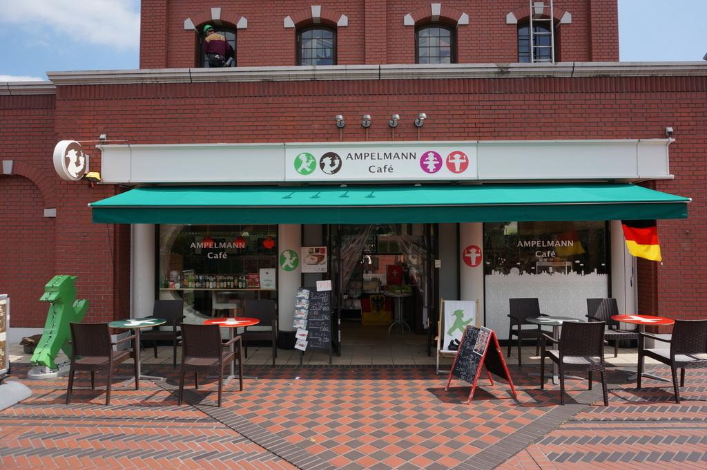 恵比寿のAMPELMANN Cafe Tokio_c0180686_11324263.jpg