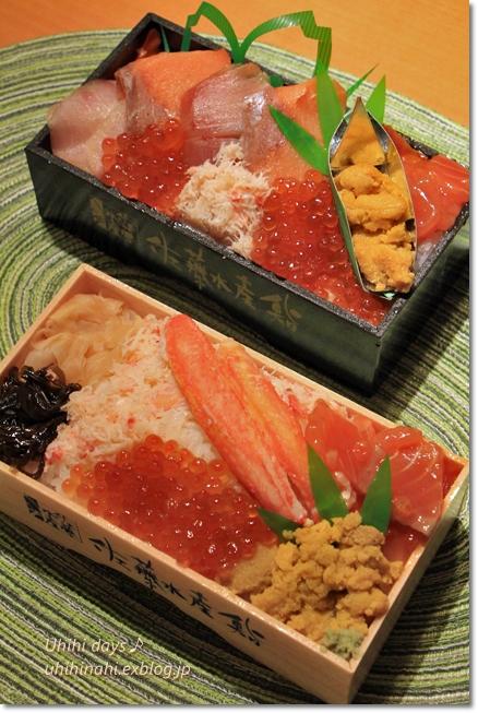 北海道展のお弁当!