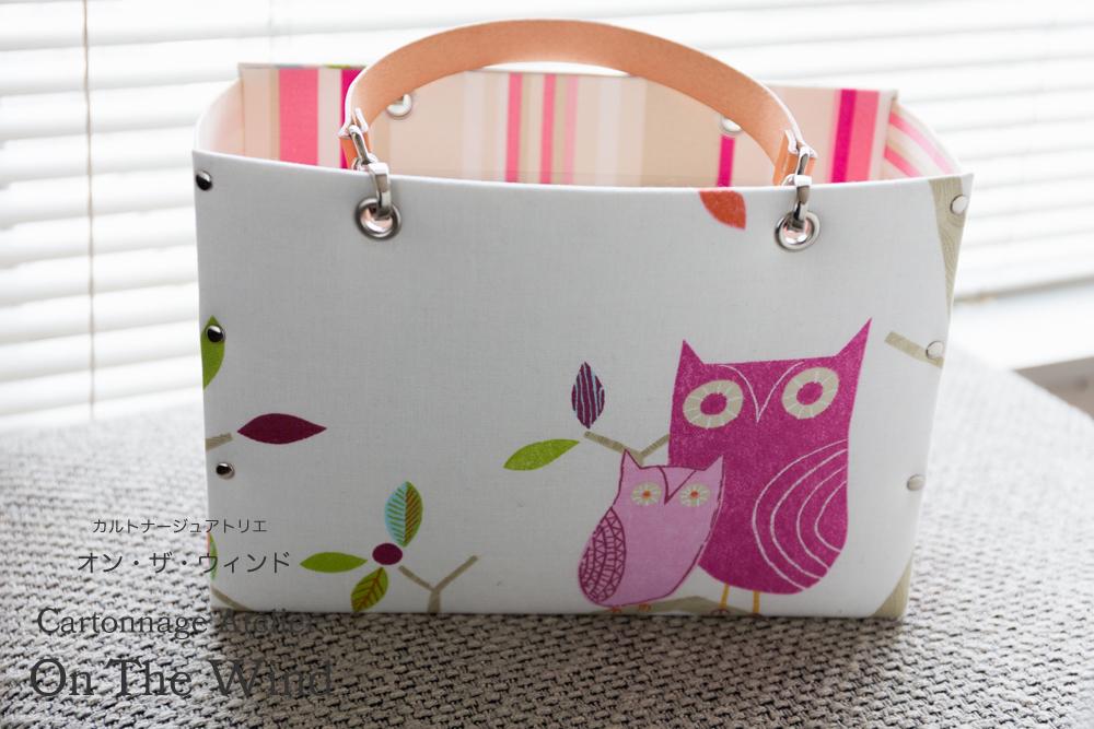 カルトナージュ*もう1つの革取手のスクウェアー型バッグは、小鳥達のさえずりが聞こえそう。(アトリエメンバー作品)_d0154507_07275935.jpg