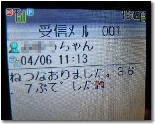c0066514_1853261.jpg