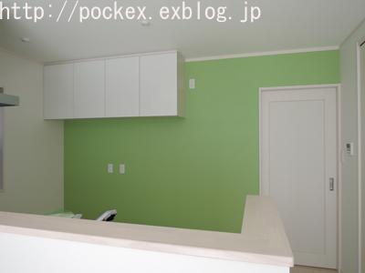 【Web内覧会7】キッチンその3_f0319815_05415369.jpg