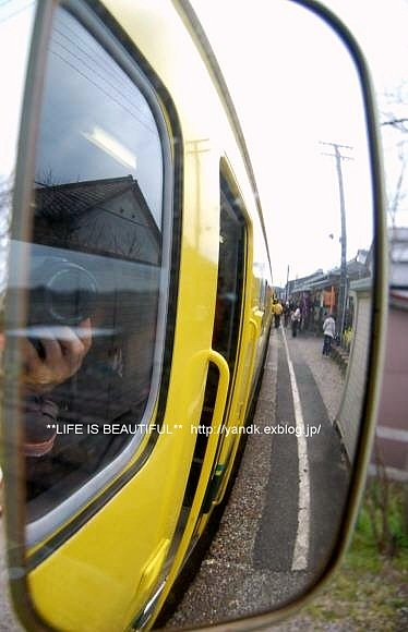 ムーミン電車_d0083623_13443566.jpg