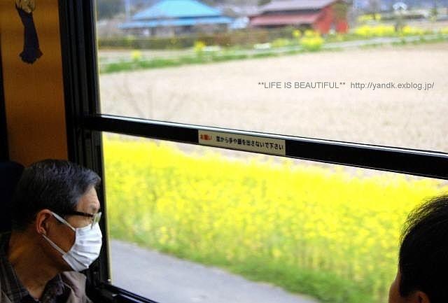 ムーミン電車_d0083623_1348350.jpg