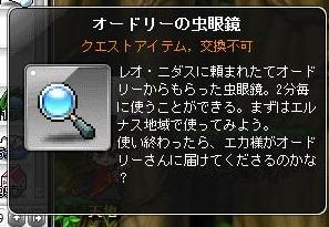 a0047837_1132127.jpg