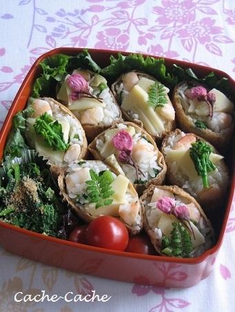 海老と筍、菜の花…春食材をつかった稲荷ずしで春を満喫!【レシピあり】