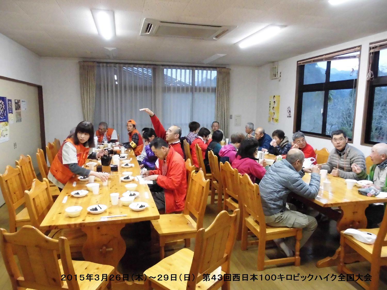 第43回西日本100キロビックハイク全国大会ー3_b0220064_13571097.jpg